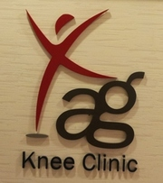 Complete Knee Care Solution at AG Knee Clinic,  Gurgaon