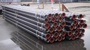 Ductile Iron Pipes ...company skype id....onlinepipetrade
