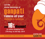 HURRY UP!! Get Flat 16% on all Swayam Products- Use Coupon Code: GAN16