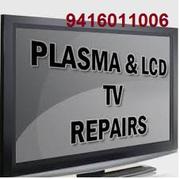 Lcd tv repair in kurukshetra