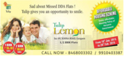 Tulip Lemon Affordable Housing Sector 69 Gurgaon @ 8468003302