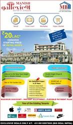 Prelaunch Manish Galleria new high street in DLF Garden city gurgaon
