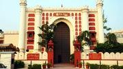 Hotel In Chandigarh - The Fort Ramgarh