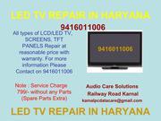 LED TV REPAIR IN KARNAL
