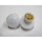 PIR Sensor 170uA 12m Digital White - EKMC1603111