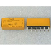 4A 24VDC 2P-NO 2P-NC PCB Power Relay - S2EB-24V