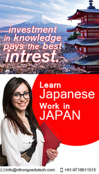 Are you Looking for Japanese Language Institute in Gurgaon ?