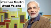 Pradhan Mantri Awas Yojna application form online
