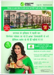 1 & 2 BHK Sunrise premium Floors in sector 35  Karnal