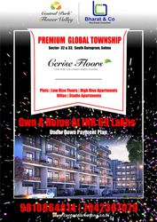 Apartments Sonha Road in Gurgaon | Elan Miracle