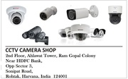 Best cctv Camera Shop in Rohtak