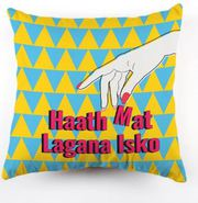 Buy HAATH MAT LAGANA ISKO CUSHION COVER AT POPxo Shop