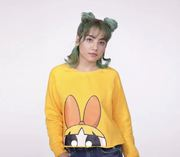 BUY BLOSSOM CROP SWEATSHIRT AT POPXO SHOP