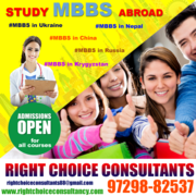 Study MBBS in Abroad Ukraine China Nepal Krgyzstan