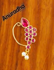 Buy Online Jewellery Imitation at Best Price by Anuradha Art Jewellery